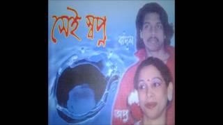 Amar jokhon moron hobe, Singer- Badal