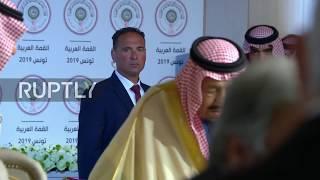 Tunisia: King Salman and UN's Guterres arrive at Arab League Summit venue