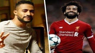 Mohamed Salah - EL MALEK 2018 |مهرجان محمد صلاح - الملك HD