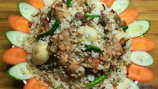 রেস্টুরেন্টে স্টাইলের মোরগ পোলাও রেসিপি/Morog polao/Chicken Polau/Egg Polau Recipe.