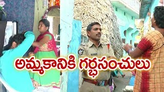 Mahaa News Sting Operation : విజయనగరం జిల్లాలో బట్టబయలైన గర్బసంచుల రాకెట్   మహా న్యూస్