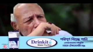 Bangla Natok 2016  পকেটমার   atm samsujjaman & mir sabbir Comedy Natok 2016
