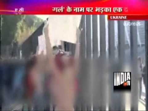 Topless Protest In Ukraine Against Indian Embassy
