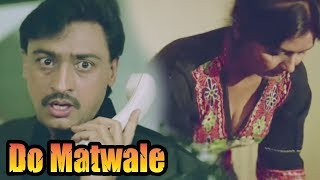 Gulshan Grover gets attracted towards Maid - Bollywood Comedy Scene | Do Matwale