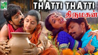 Thirumagan |Thatti Thatti | Audio Visual | S.J.Surya | Meera Jasmine