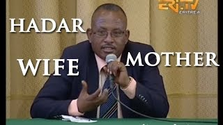 Eritrean Begahdi Interview - Relationship between your Mother and Wife - Eritrea TV