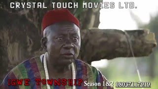 IGWE TOWNSHIP TRAILER - LATEST 2016 NIGERIAN NOLLYWOOD MOVIE