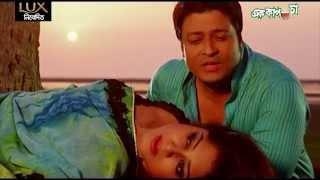 Shopno Dekhi Ami | Romantic Song Full Video | Ek Cup Cha |