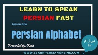 Learn to Speak Persian / Farsi Fast: for Beginners: Persian Alphabet- Part 1