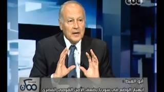 ممكن - الحوار للوزير السابق أحمد ابو الغيط مع خيري رمضان