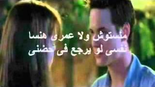 Khaled Helmy-Mansetoosh...Ahmed Mazher..I Love You Sara