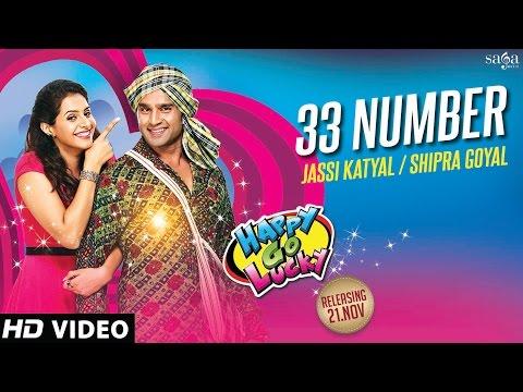 Punjabi Movies 2014 Archives - Watch Filmy