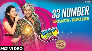 33 Number | Happy Go Lucky | Jassi Katyal, Shipra Goyal | Latest Punjabi Songs 2014