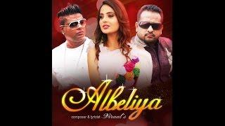 ALBELIYA | Arya Acharya | Krishna Beuraa | Nnupur Sharma