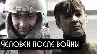 Человек после войны / вДудь