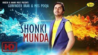 Gurvinder Brar ll Miss Pooja ll Shonky Munda ll Anand Music ll New Punjabi Song 2017