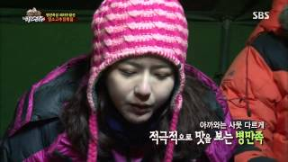 The law of the Jungle 130719 (Ep.70) #10(4)