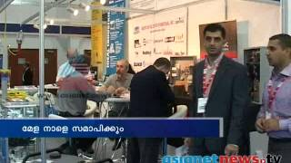Middle East Electricity exibition in Dubai : Gulf News