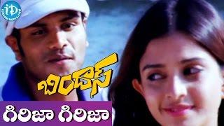 Girija Girija Video Song - Bindaas Movie | Manoj Manchu, Sheena Shahabadi | Benny Dayal, Chinmayi