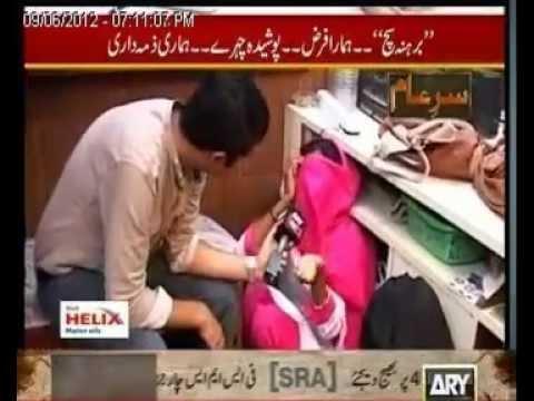 JISM FAROOSHI IN KARACHI کراچی میں جسم فروشی کا دھندھا