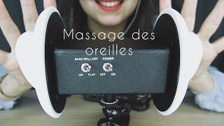 ASMR FRANCAIS ♡ Massage des Oreilles / Visuelle ♡ (No Talking)