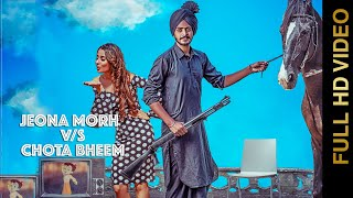 JEONA MORH V/S CHOTA BHEEM (Full Song) Sobha | Mr Wow | Swagan Records | Latest Punjabi Song 2017