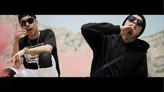 Mc Davo X Gera Mx - Agarrando Vuelo ✈️ (Video Oficial)