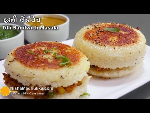 Xxx Mp4 Stuffed Rava Idli Sandwich । इडली सेन्डविच मसाला चटपटे आलू से भरी टिफिन व नाश्ते के लिये 3gp Sex