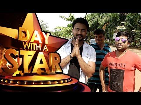 Xxx Mp4 Day With A Star Jyoti Ranjan Nayak Shining Star Of Odia Film Industry Tarang Music 3gp Sex