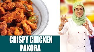 Crispy Chicken Pakora - Dawat e Rahat With Chef Rahat - 26 April 2018 | AbbTakk News