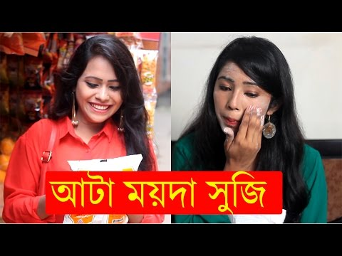 Xxx Mp4 Bangla New Rap Song 2017 Ata Moyda Shuji Official Music Video Bangla New Song 2017 3gp Sex
