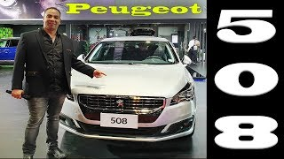 بيجو 508 عرض سريع وشامل Peugeot 508 Quick Review