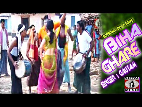 Xxx Mp4 New Sambalpuri Song 2016 Biha Ghare Sambalpuri Video Album GHAGARA BALI 3gp Sex