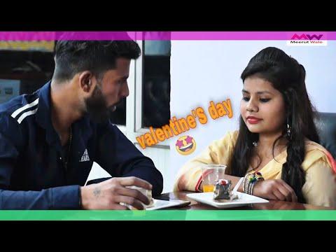 Xxx Mp4 Valentine S Day Ka Pyar Or Bhai Ki Maar 😀😁💋❤👄💙😊☺💝💞💗💖💕Meerut Wale Vines 3gp Sex