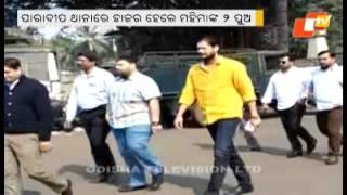 Mahima Mishra's 2 sons appear before Paradip Police