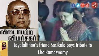 Jayalalithaa's friend Sasikala pays tribute to Cho Ramaswamy