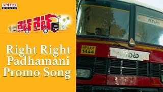 Right Right Padhamani Promo Song || Right Right Songs || Sumanth Aswin, Pooja Jhaveri || J.B