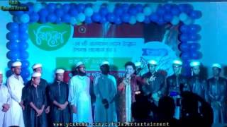 Nokul Kumar Biswas -Bishwo Theke Harabena Pobittro Quran (Live) Vocals Only   No Music Version