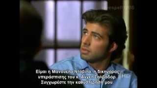 Angel y Manuela Historia part 2 in greek (greek subs)