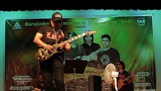 Guitar Legend Ayub Bacchu|LRB in Brisbane 2015|Best Bangladeshi Band|Live Concert|Best Bangla Music|