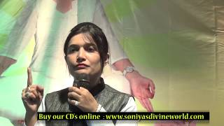 Must watch to understand God Giving is Living by Mind Guru soniya