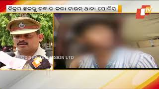 'Kidnapped' Minor Boys Manage To Flee; Rescued By Bolangir Cops