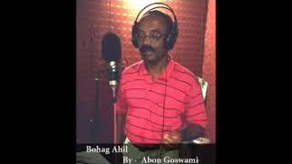 BOHAG AHIL | ABON GOSWAMI