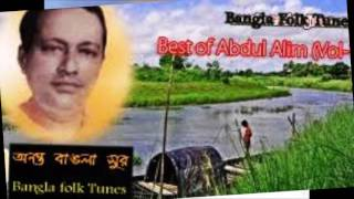 আমার প্রানের প্রান পাখি-আবদুল আলিম