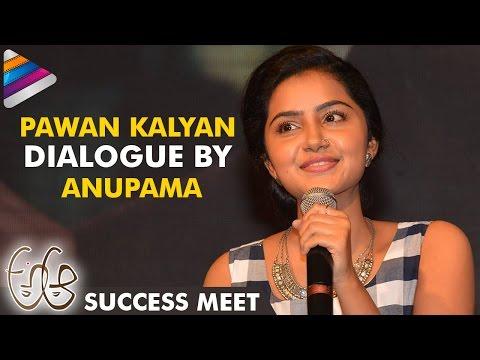 A Aa Movie Pawan Kalyan Dialogue by Anupama Parameswaran and Srinivas Reddy | A Aa Success Meet