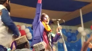 Nadeem Raza Faizi Latest Beautiful Naat 2017 - Arsh Ki Aql Dang Hai