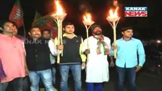 Sex Tape: BJP Calls For 12-Hours Bhubaneswar Bandh