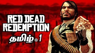 Red Dead Redemption Live Tamil Gaming