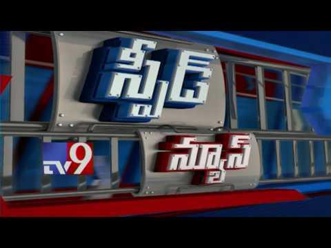 Speed News 27 03 2017 TV9