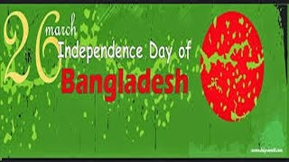 The Independence Day Of Bangladsh 26 March.......I Proud Of My Country